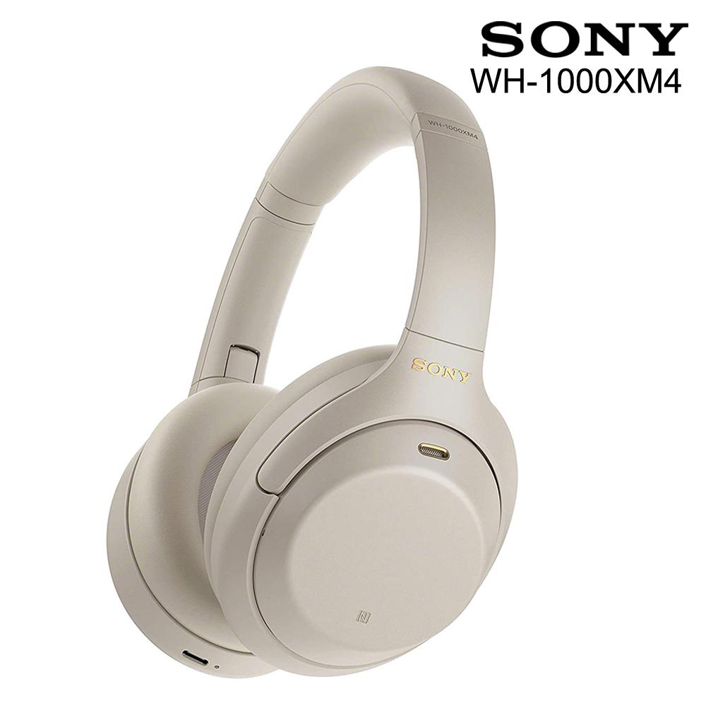 SONY WH-1000XM4 無線藍牙降噪 耳罩式耳機 銀色