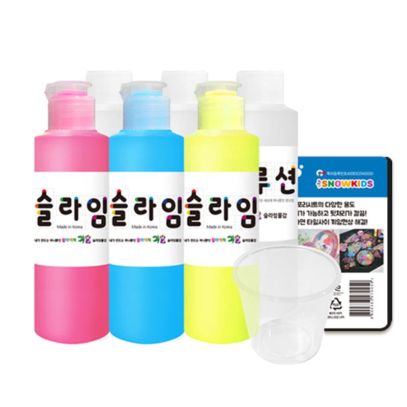 韓國SNOWKIDS安全幻彩史萊姆DIY遊戲組