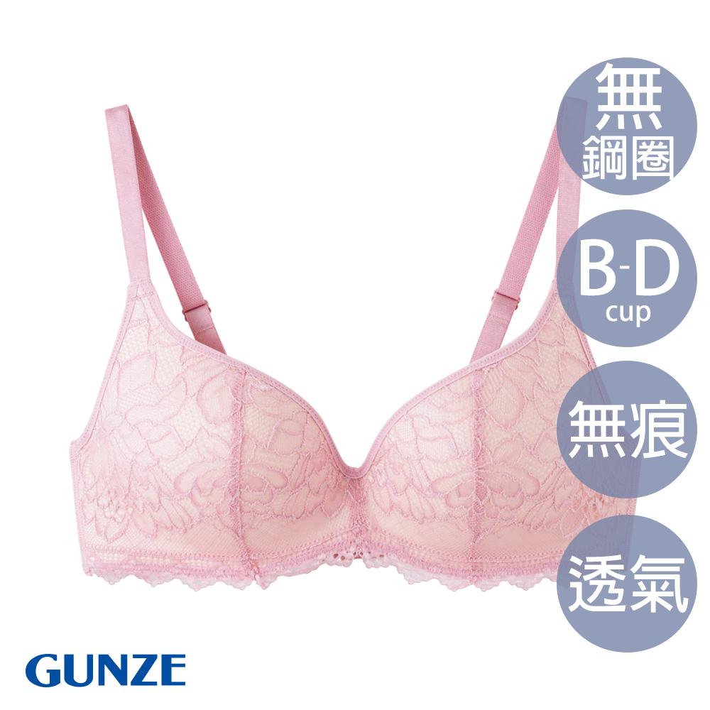 【日本GUNZE】透氣無痕無鋼圈內衣(5色)