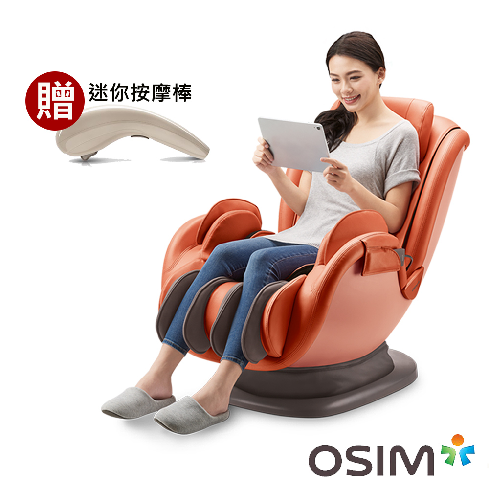 OSIM 音樂花瓣椅 OS-896 橘色
