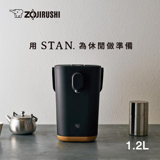 象印*1.2公升*STAN微電腦熱水瓶 CP-CAF12