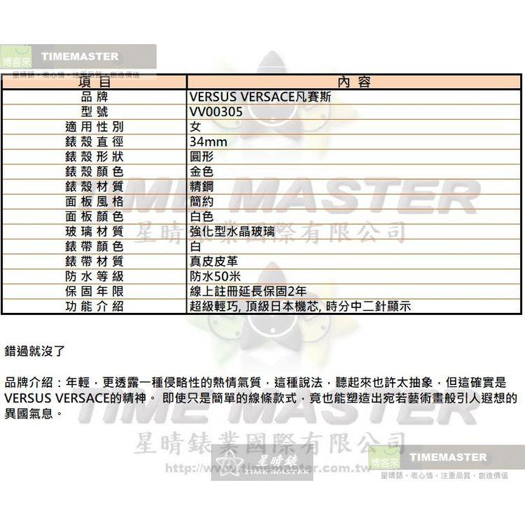 VV00305-info