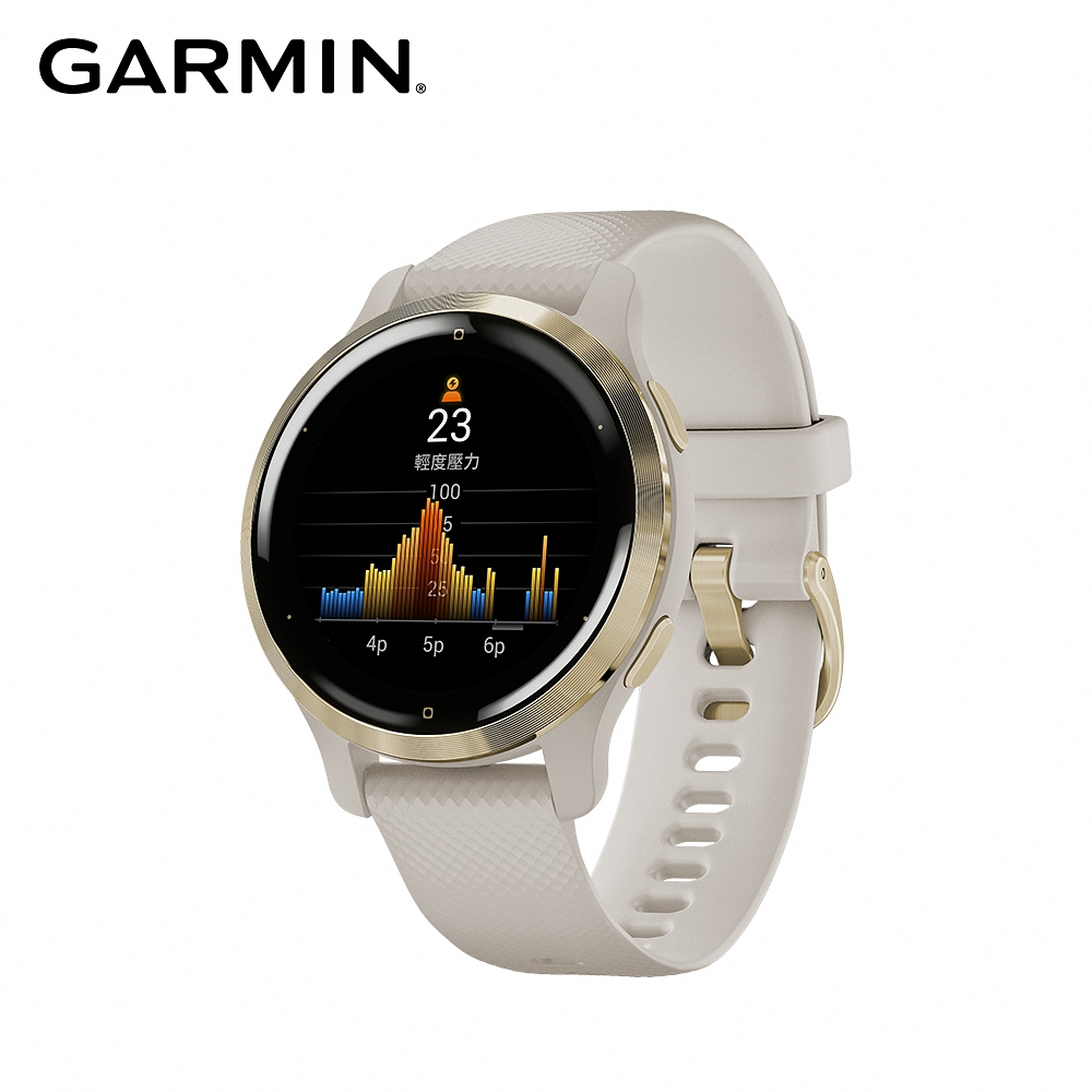 GARMIN VENU 2S AMOLED GPS 智慧腕錶 白沙香檳金