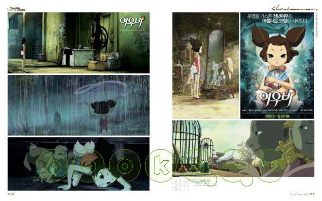 http://im1.book.com.tw/image/getImage?i=http://www.books.com.tw/img/R03/002/36/R030023663_b_04.jpg&v=4ba74c66&w=655&h=609