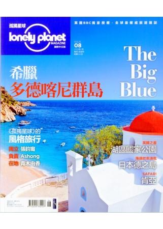 孤獨星球 Lonely Planet一年6期