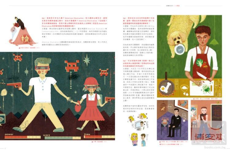 http://im2.book.com.tw/image/getImage?i=http://www.books.com.tw/img/R03/003/94/R030039431_b_01.jpg&v=51af137c&w=655&h=609