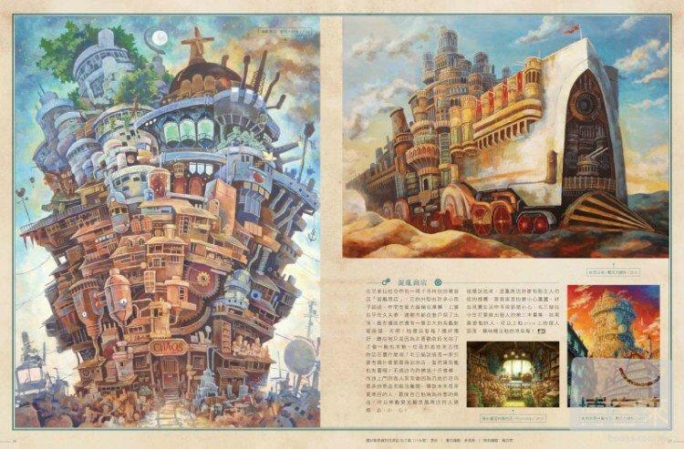 http://im2.book.com.tw/image/getImage?i=http://www.books.com.tw/img/R03/003/94/R030039431_b_05.jpg&v=51af137d&w=655&h=609