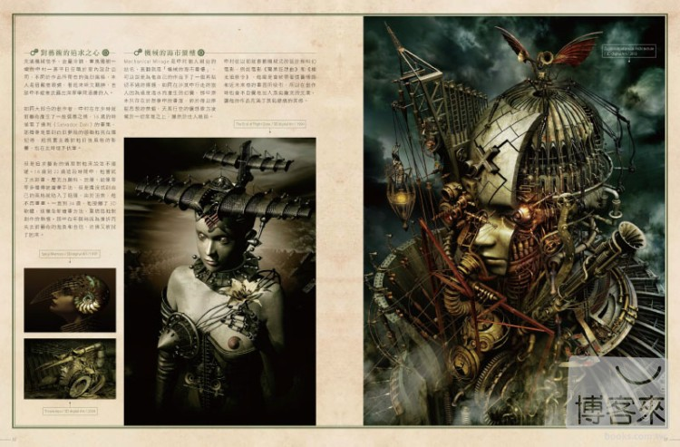 http://im2.book.com.tw/image/getImage?i=http://www.books.com.tw/img/R03/003/94/R030039431_b_07.jpg&v=51af137e&w=655&h=609