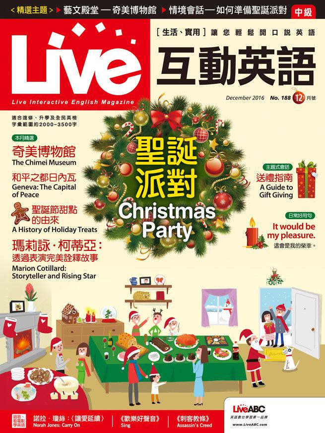 Live互動英語^(互動光碟版^) 12月號 2016第188期