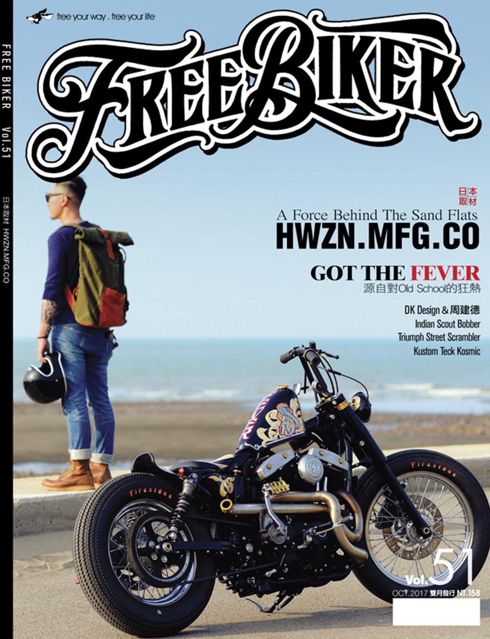 Free Biker自由騎士 10月號/2017第51期