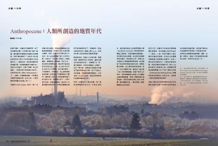 http://im1.book.com.tw/image/getImage?i=http://www.books.com.tw/img/R03/006/55/R030065545_b_02.jpg&v=58b7c9fa&w=655&h=609