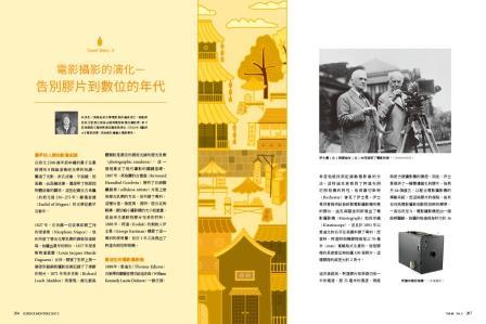 http://im2.book.com.tw/image/getImage?i=http://www.books.com.tw/img/R03/006/55/R030065545_b_07.jpg&v=58b7c9fb&w=655&h=609