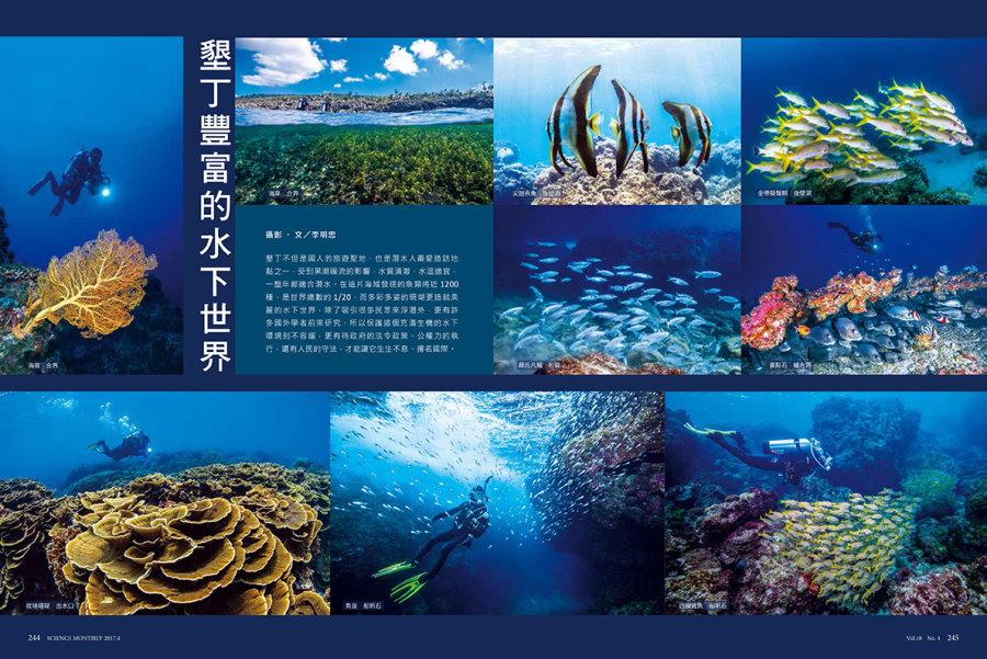 http://im2.book.com.tw/image/getImage?i=http://www.books.com.tw/img/R03/006/55/R030065546_b_01.jpg&v=58db7e9d&w=655&h=609