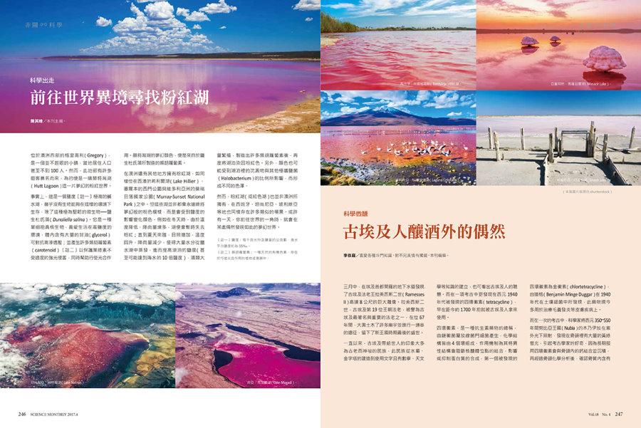 //im1.book.com.tw/image/getImage?i=http://www.books.com.tw/img/R03/006/55/R030065546_b_02.jpg&v=58db7e9c&w=655&h=609