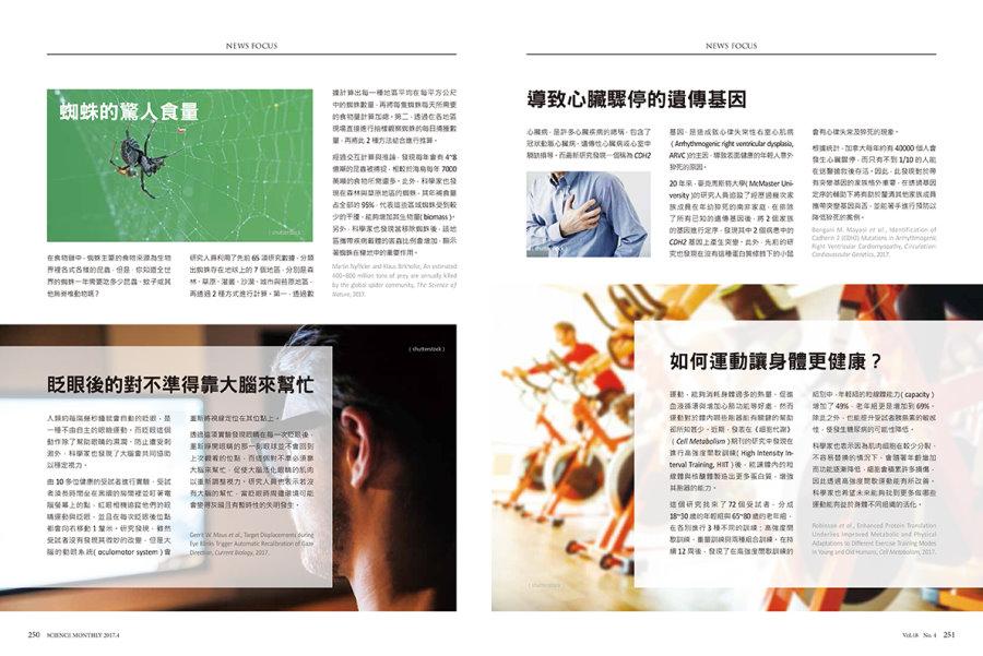 http://im2.book.com.tw/image/getImage?i=http://www.books.com.tw/img/R03/006/55/R030065546_b_03.jpg&v=58db7e9b&w=655&h=609
