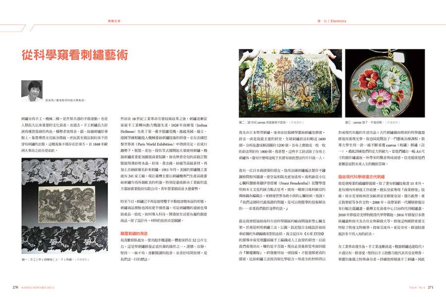 //im1.book.com.tw/image/getImage?i=http://www.books.com.tw/img/R03/006/55/R030065546_b_04.jpg&v=58db7e9c&w=655&h=609