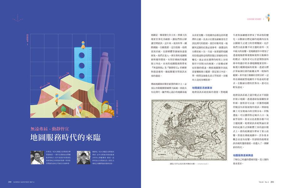 //im1.book.com.tw/image/getImage?i=http://www.books.com.tw/img/R03/006/55/R030065546_b_06.jpg&v=58db7e9b&w=655&h=609