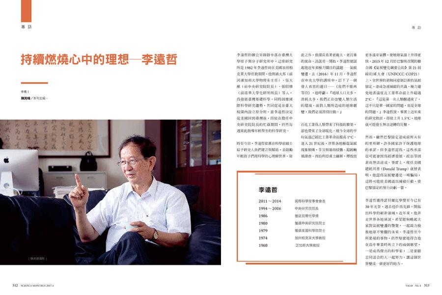 http://im1.book.com.tw/image/getImage?i=http://www.books.com.tw/img/R03/006/55/R030065546_b_08.jpg&v=58db7e9a&w=655&h=609