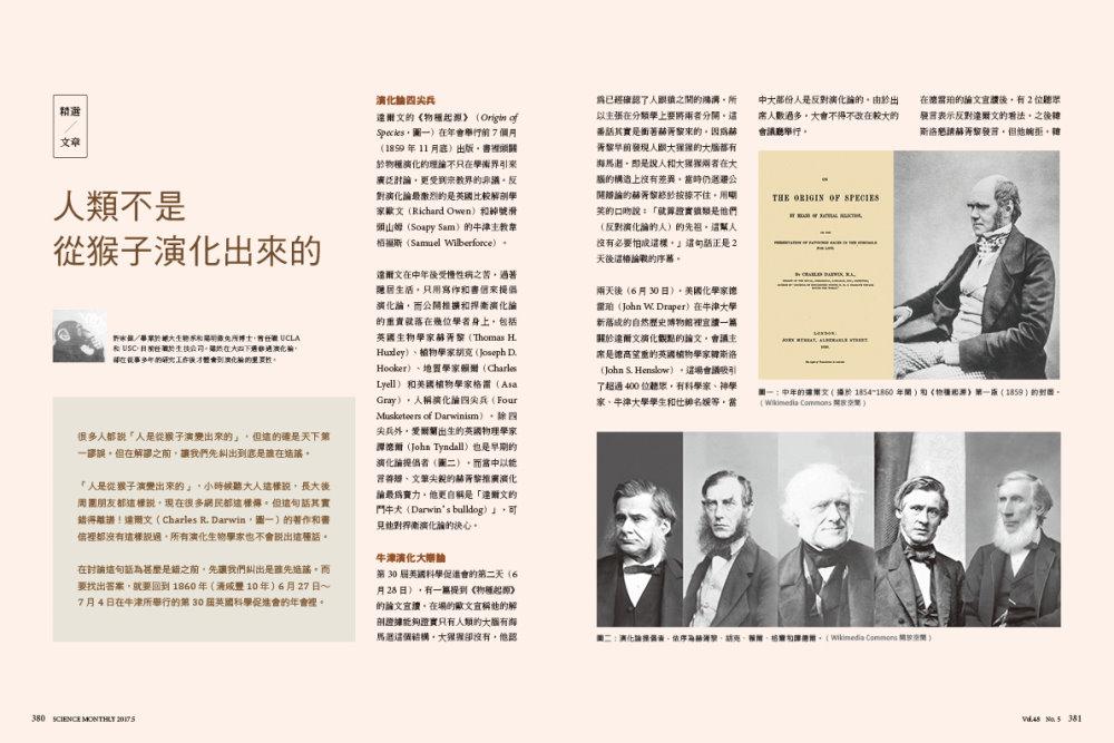 http://im2.book.com.tw/image/getImage?i=http://www.books.com.tw/img/R03/006/55/R030065547_b_03.jpg&v=59019e1f&w=655&h=609