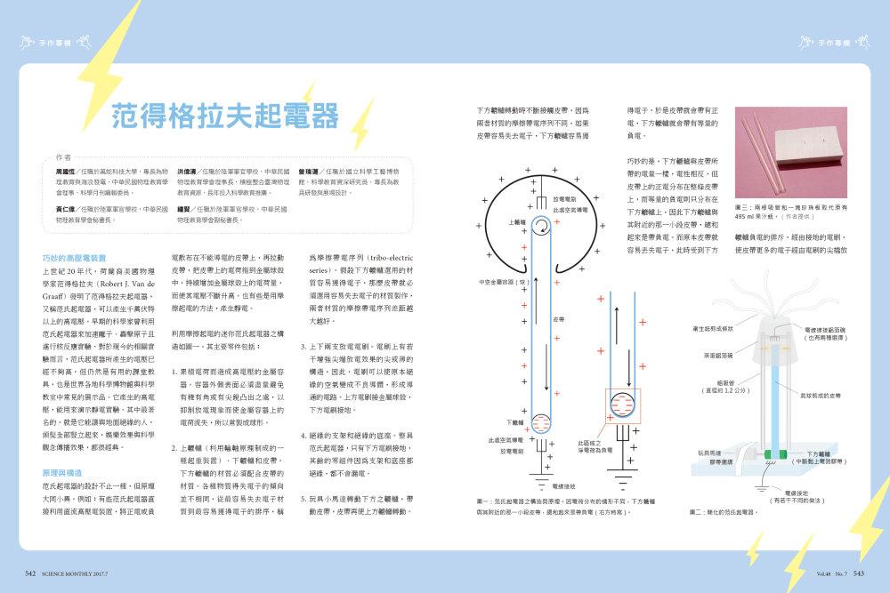 http://im1.book.com.tw/image/getImage?i=http://www.books.com.tw/img/R03/006/55/R030065549_b_08.jpg&v=5951d13f&w=655&h=609