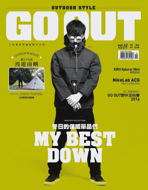GO OUT 2月號/2017 第42期