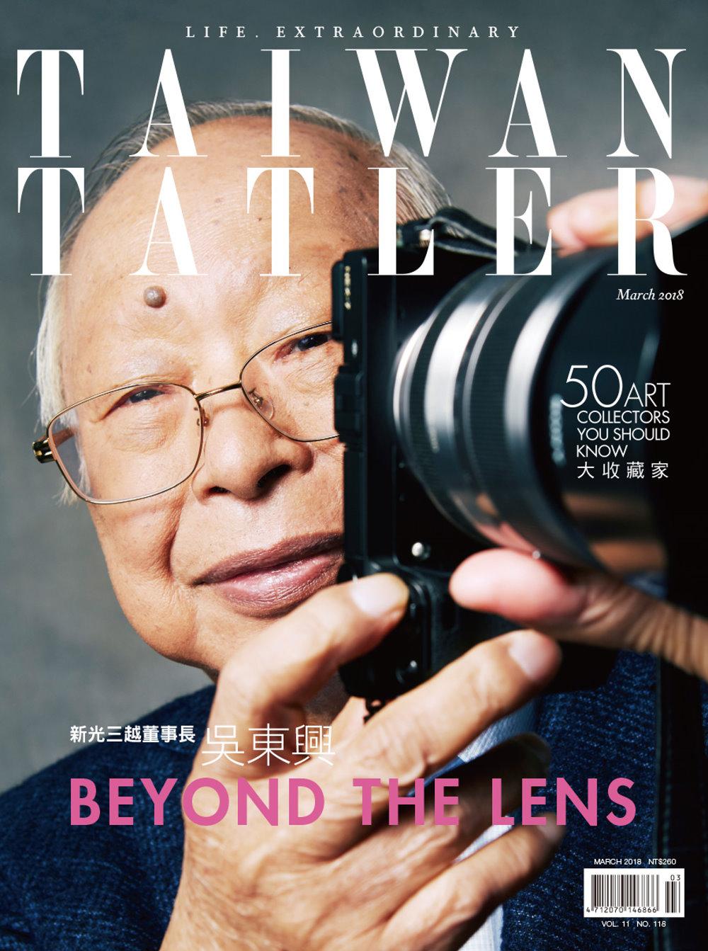 TAIWAN TATLER 3月號/2018 第118期