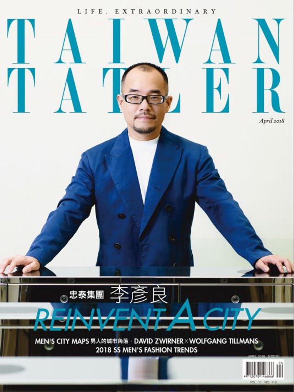 TAIWAN TATLER 4月號/2018 第119期