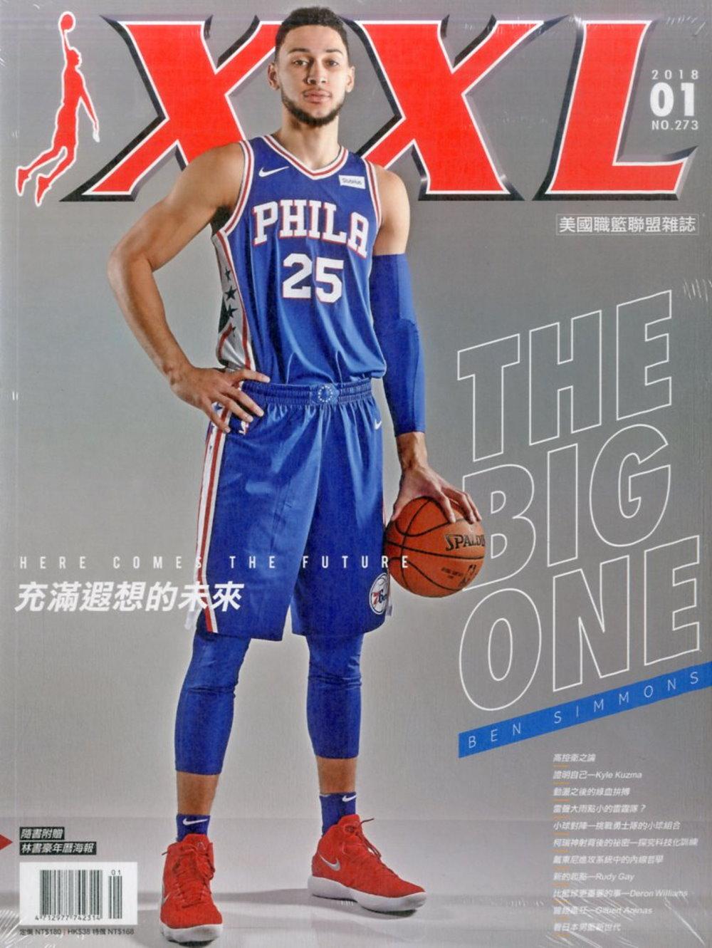 NBA美國職籃XXL 1月號/2018 第273期