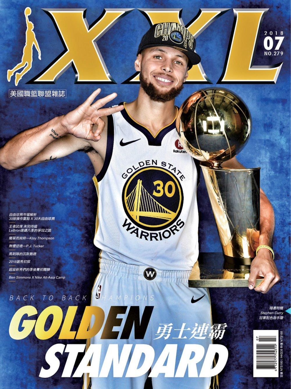 NBA美國職籃XXL 7月號/2018 第279期