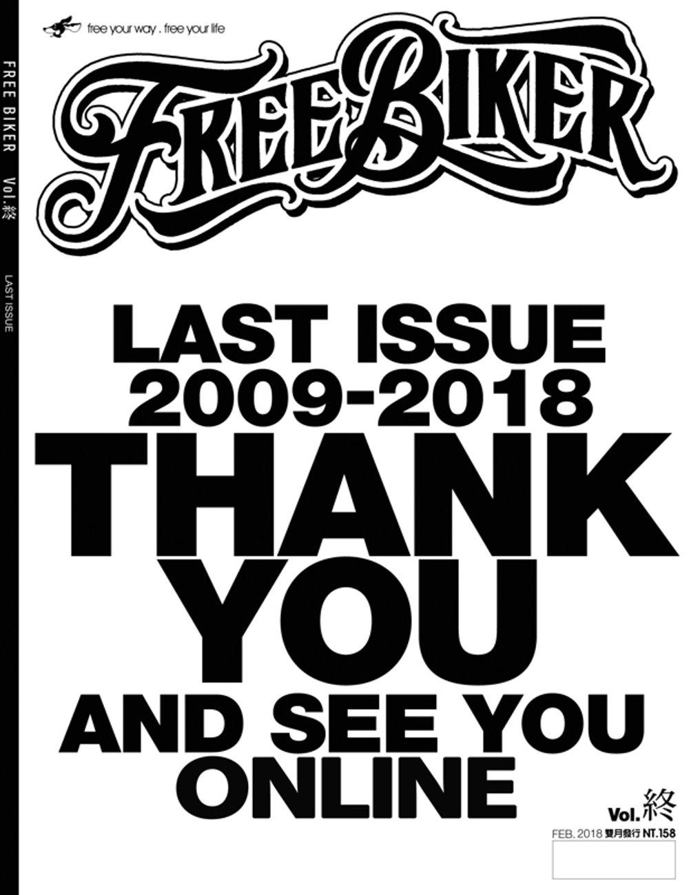 Free Biker自由騎士 2月號/2018第53期