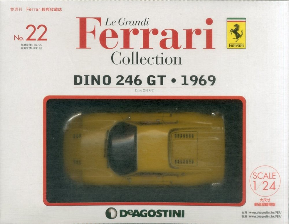Ferrari經典收藏誌 2018/4/10第22期