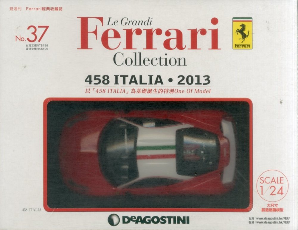 Ferrari經典收藏誌 2018/11/6 第37期