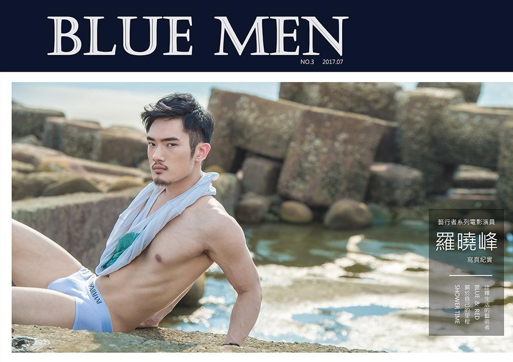BLUE MEN 寫真紀實 NO.03 羅曉峰