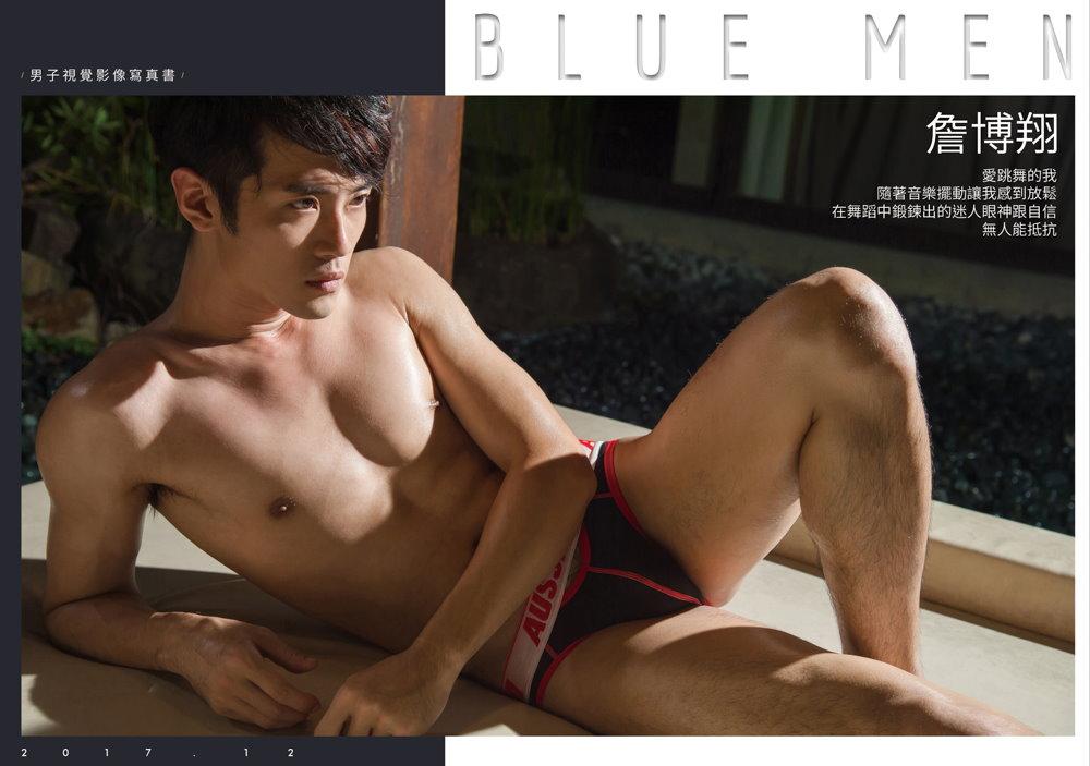 BLUE MEN 寫真紀實 NO.05 詹博翔