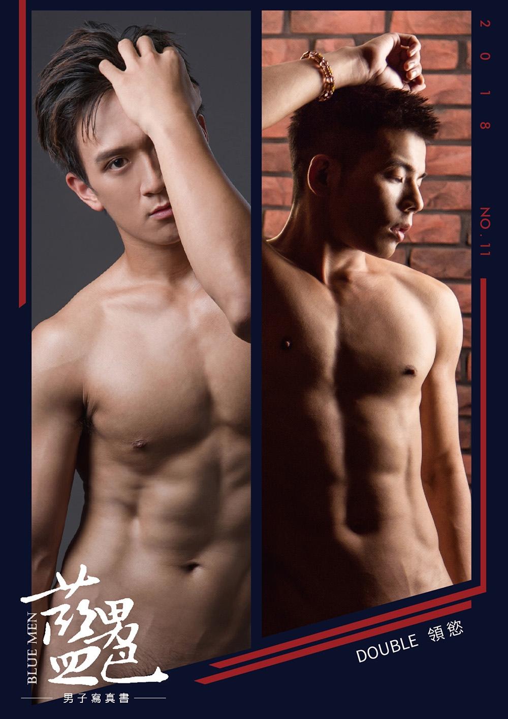 藍男色 男體視覺影像寫真書 NO.11 BLUEMEN Man's double desire-男子的Double領慾-
