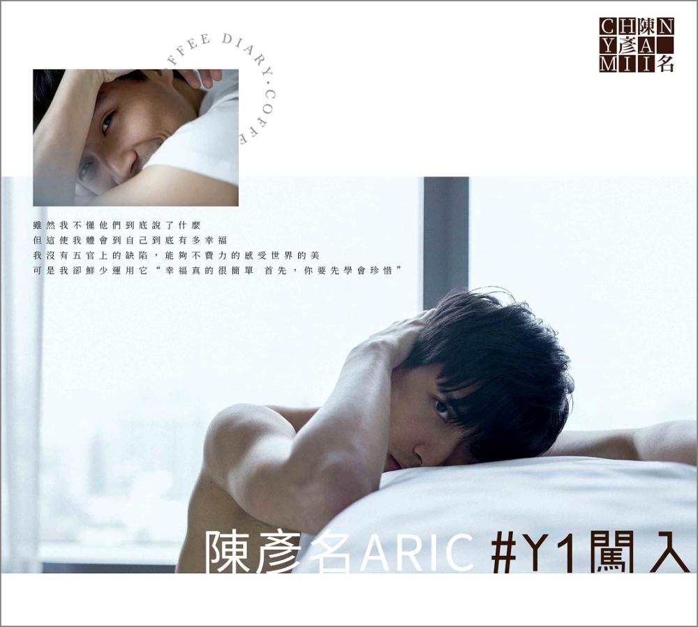陳彥名#Y1闖入 悠遊卡組 B版