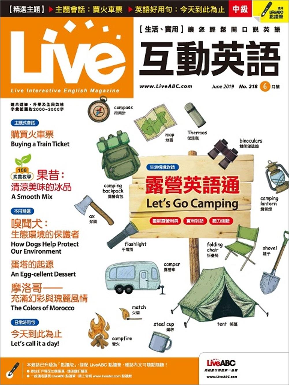 Live互動英語(朗讀CD版) 6月號/2019第218期