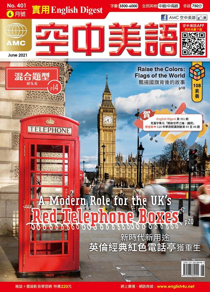 English Digest ...